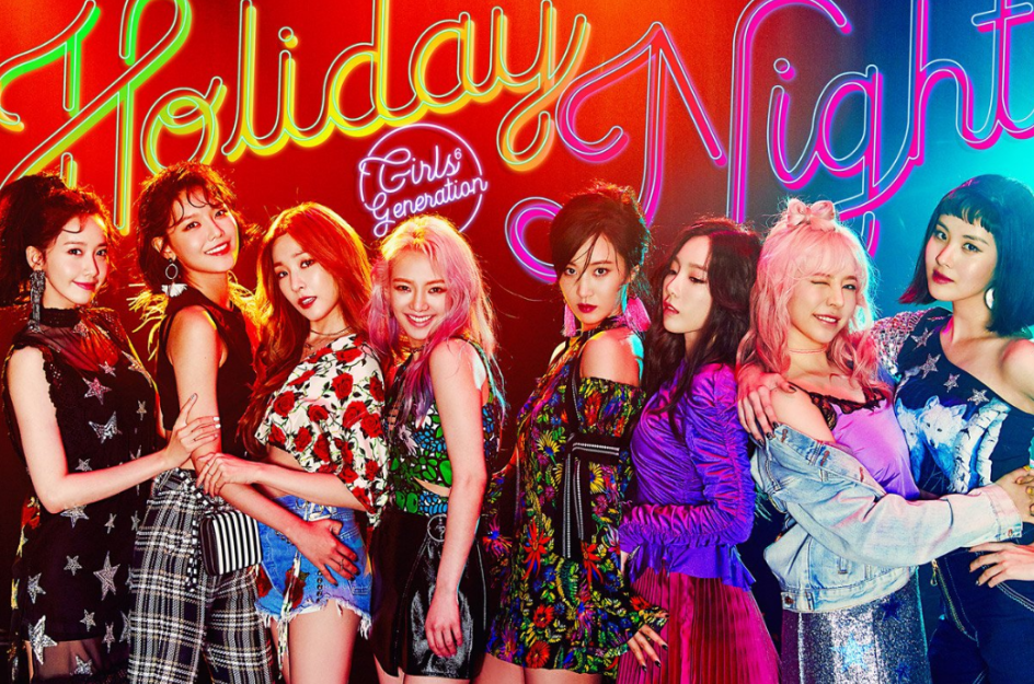 snsd holiday
